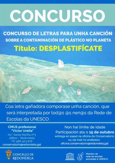 """El Conservatorio busca letra para un """"himno ecológico"""""""